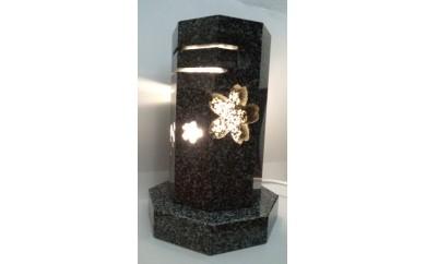 300-1 豊能町産黒御影石 屋内用ランプ台