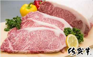 D-1最高級ブランド銘柄「佐賀牛」サーロインステーキ200gx2枚