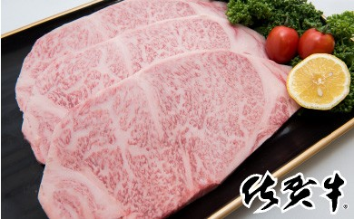 K-2 最高級ブランド銘柄「佐賀牛」ロースステーキ200gx6枚(年12回)
