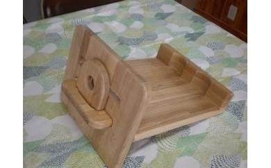 20.匠の木製ストレッチボード