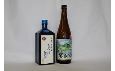 地酒セット(清酒・焼酎)