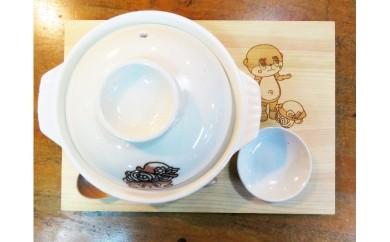 しんじょう君の土鍋セット(限定40個)