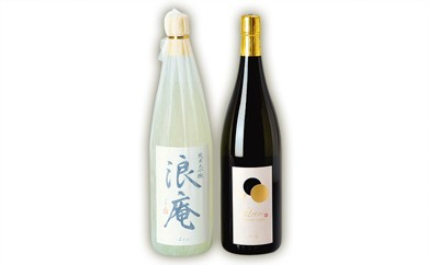 【新酒】名取の地酒 純米大吟醸 「浪庵」と純米吟醸酒 「玲瓏」を4合瓶でご用意しました