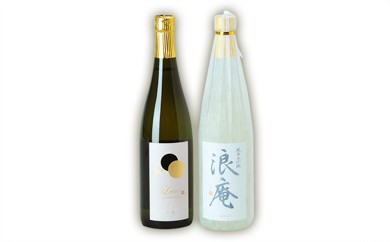 【新酒】名取の地酒 宝船浪の音 呑兵衛セット(GCF)