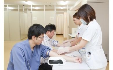 大垣徳洲会病院 レディスドック+脳ドックコース