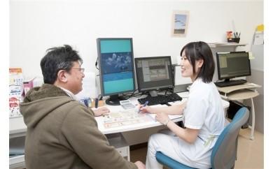 大垣徳洲会病院 メンズドック+脳ドックコース