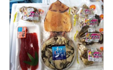 マルヤ鮮魚店の海鮮グルメギフトセット