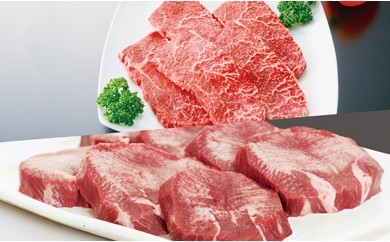 (01717)伊達な極上ごく厚牛タン+おおさき和牛(仙台牛)