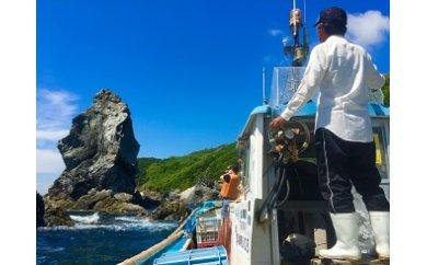 BZ08 周遊漁船「沼島おのころクルーズ」(9名様)【57,000 pt】