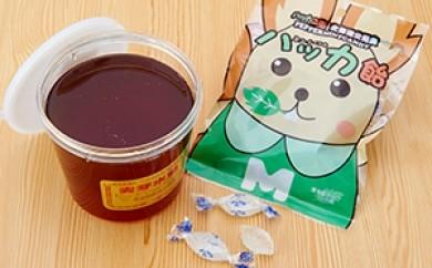 [№5742-0037]麦芽水飴セット