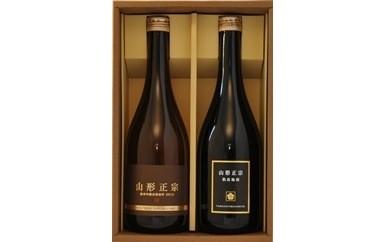 30D6003 山形正宗(赤磐雄町、熟成梅酒)セット