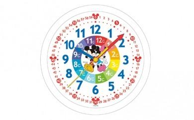 [№5748-0047]ナカザワオリジナル ディズニー知育時計B