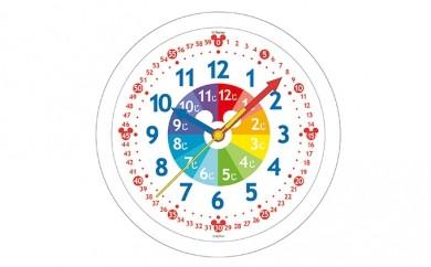 [№5748-0046]ナカザワオリジナル ディズニー知育時計A