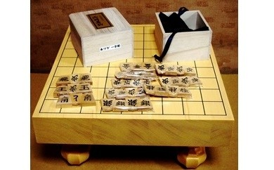 30P8010 将棋駒と将棋盤のセット