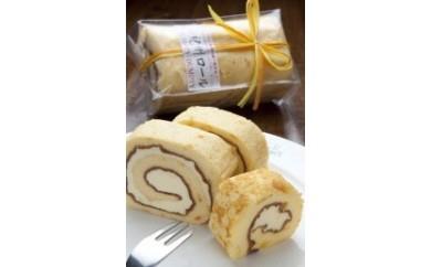 V006 紀州ロールケーキ オレンジ風味のロールケーキ ケーキ博覧会出品商品【15p】