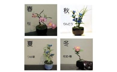 64 創作草もの盆栽(工芸品)