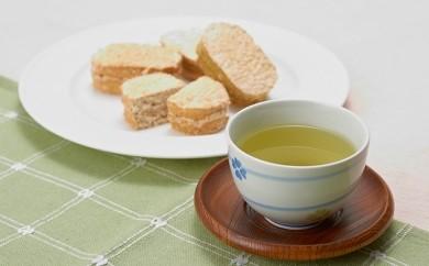 [№5721-0009]鳩山森のダックワーズとおいしい狭山茶の健康スイーツセット