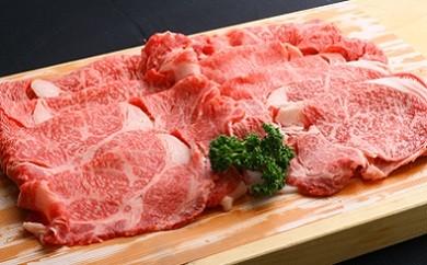 H01 新発田産にいがた和牛 すき焼き用 リブロース