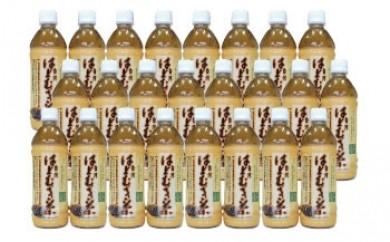 X007 白河 はとむぎ茶 ペットボトル 1箱(500ml×24本)【35pt】