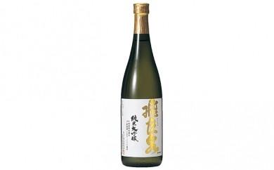 [№5685-0114]飛良泉 純米大吟醸 秋田酒こまち使用 720ml