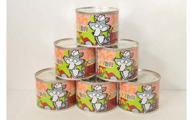 A020 エゾ鹿肉 たけのこ味噌煮缶詰セット