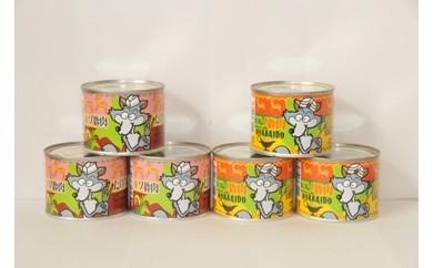 A021 エゾ鹿肉 もみじカレー・たけのこ味噌煮缶詰セット