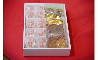 【ふるさと納税】10-13春月堂 大鷲最中・焼菓子セット
