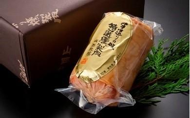 No.3 ロース燻製肉(約1kg)