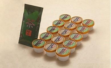 No.9 お茶屋が作った濃茶アイス(深蒸し茶付)