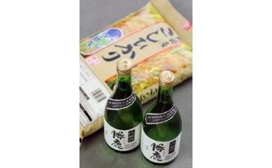 野田産こしひかり5kgと吟醸酒「勝鹿」720ml×2本