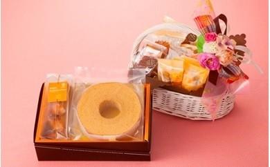 No.19 ハックルベリーの焼菓子プレミアムセット