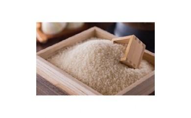 L016 平成29年産北條農園の【特別栽培米】10kg【40pt】