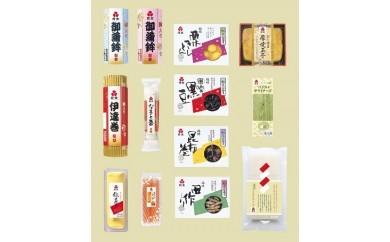 【ふるさと納税】30-3㈱紀文食品 こだわりおせちセット