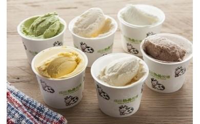 【ふるさと納税】20-5成田ゆめ牧場カップアイス18個