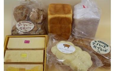 【ふるさと納税】30-5成田ゆめ牧場チーズケーキ&パンセット