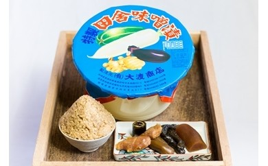 J-2.田舎味噌・味噌漬セット(タル入り)