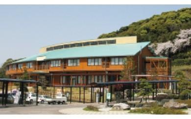 【C22001】高山やぶさめ館宿泊券(2食付)