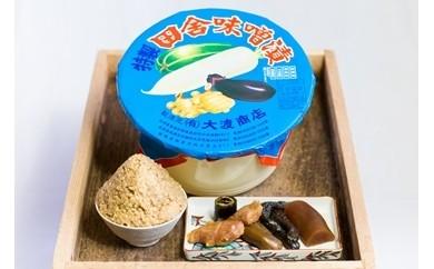 E-1.田舎味噌・味噌漬セット(タル入り)