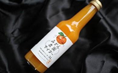 A606 みかん農園サイダー(果汁51%)24本入【1,250p】