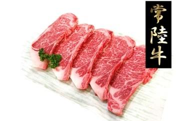 No.028 常陸牛サーロインステーキ