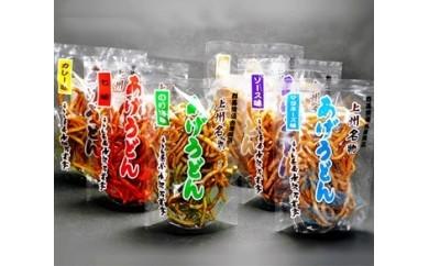 【特産品A】16A12 上州名物あげうどん 6種類の味セット