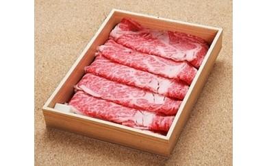 【特産品B】16B01 赤城和牛ロースすき焼き用