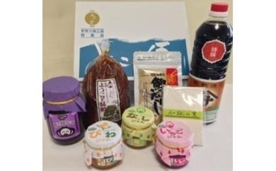 【10-01】青谷ようこそ館 ギフトセット