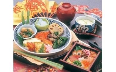 【06-01】不死王閣 昼食+入浴ペアチケット
