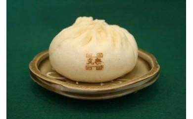 A-38.【光楽】肉包子(豚饅)6個入り