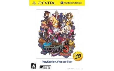 194 PS Vita 魔界戦記ディスガイア4Returnセット