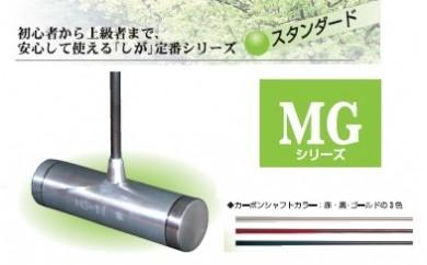 [№5676-0210]マレットゴルフクラブ MGシリーズ MG-11 隼