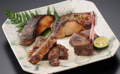 [№5748-0049]近江牛の味噌漬6品詰合せ