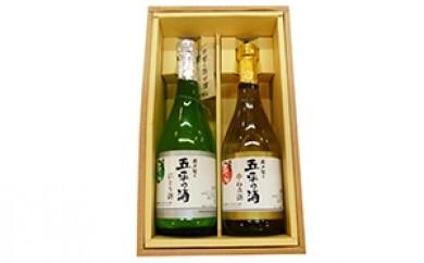 [№5663-0018]玉川村民話井戸掘り五平の酒セット