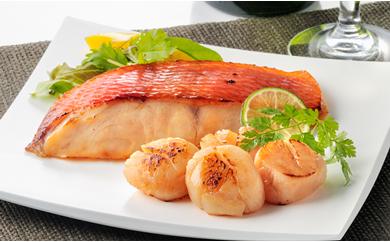 香ぐわしき、味の極み 「贅沢な旬海漬詰合せ」(GCF)